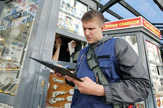Бизнес-сообществу не понравился проект Административного кодекса