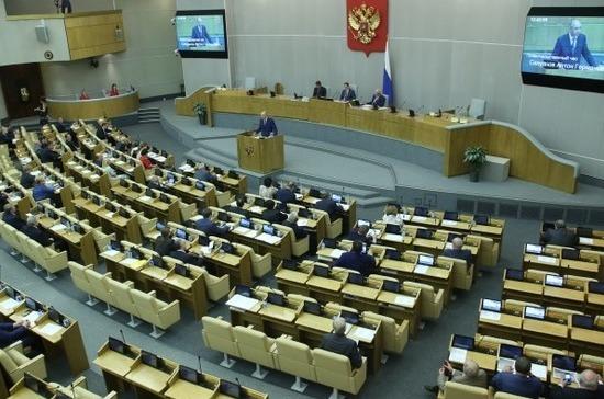 Государственная дума одобрила поправки вбюджет 2016-ого года