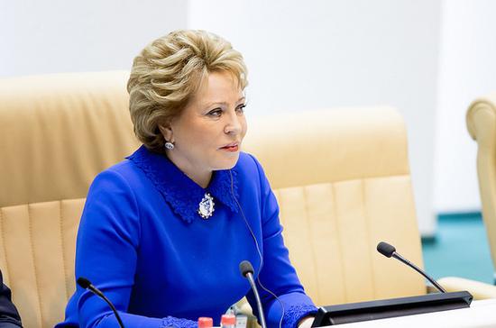 Очередная Ассамблея Межпарламентского союза пройдет вПетербурге