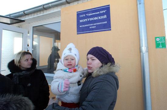 В Госдуме не против закрытия неэффективных больниц и поликлиник
