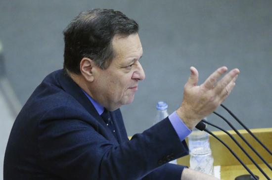 Государственная дума одобрила впервом чтении ограничения для консолидированных групп налогоплательщиков