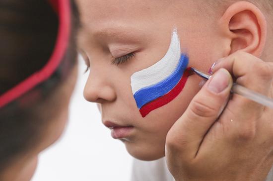 Российскую нацию объединяют общие победы и культура