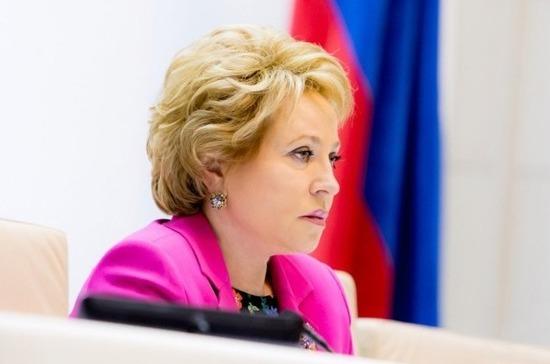 Матвиенко сравнила результаты выборов вСША сэффектом «разорвавшейся бомбы»