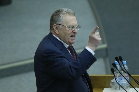 Жириновский предложил переименовать Петербург иобласть вПетроград
