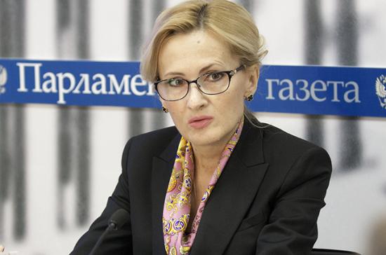 Украина иСША выступили против резолюции оборьбе сгероизацией нацизма