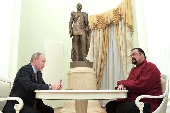 Путин вручил Сигалу паспорт гражданинаРФ