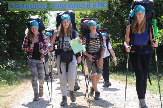 Следующим летом школьники отдохнут по новым правилам