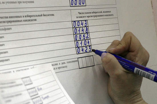 Голоса избирателей уже скоро вырастут в цене
