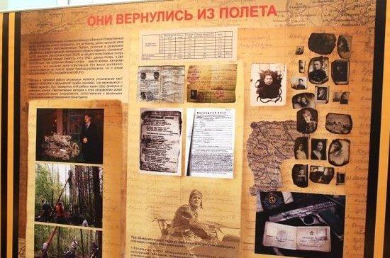В Госдуме  открылась выставка «Тайна солдатского поля»