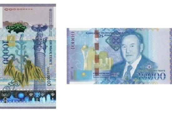В Казахстане выпускают в обращение банкноту с портретом президента