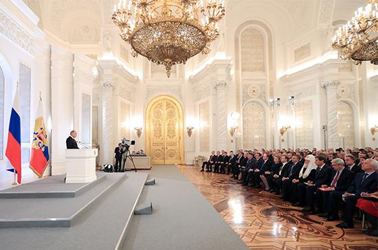 Послание Президента Федеральному Собранию. Полный текст