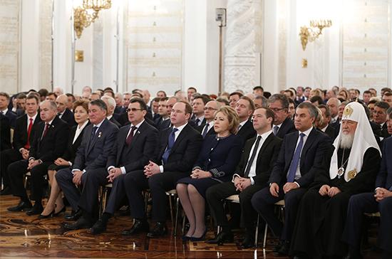 Чтобы Россия была эффективной, надо работать вместе