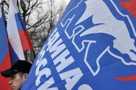 «Единой России» исполнилось 15 лет