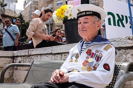 Госдума восстановила в пенсионных правах выходцев из СССР в Израиле