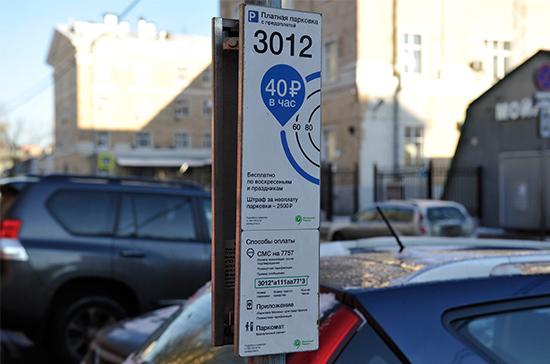 Парковочный «бизнес» собираются «покошмарить»