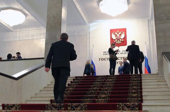 Почему депутат Скоробогатько сдал мандат