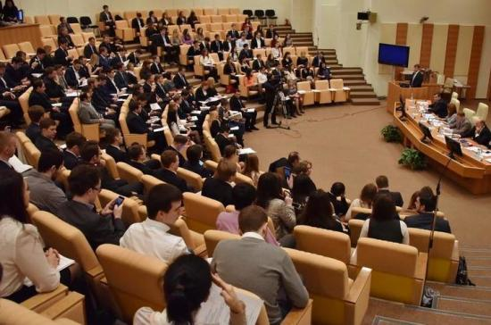Будущее молодёжного парламентаризма в России