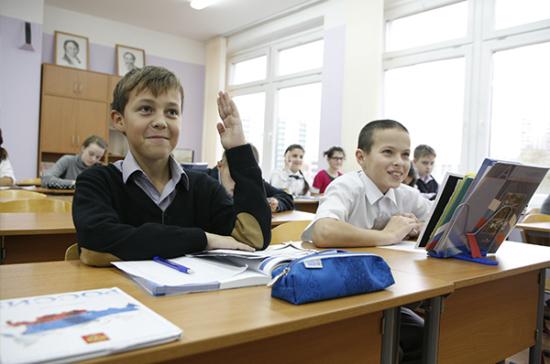 Какова роль общественного контроля в образовании?