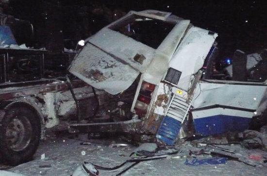 Огромная катастрофа. ДТП под Ханты-Мансийском забрало жизни 12 человек