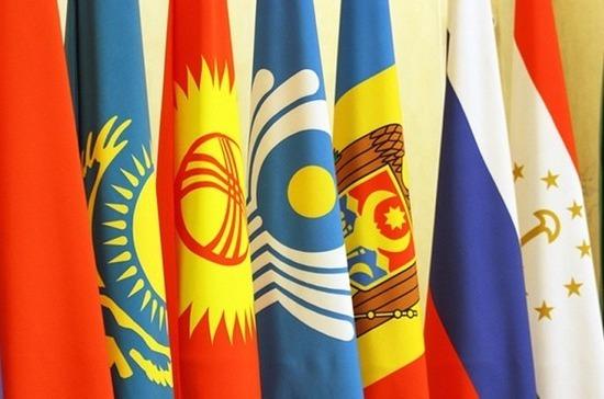 25 лет смомента образования Содружества Независимых стран