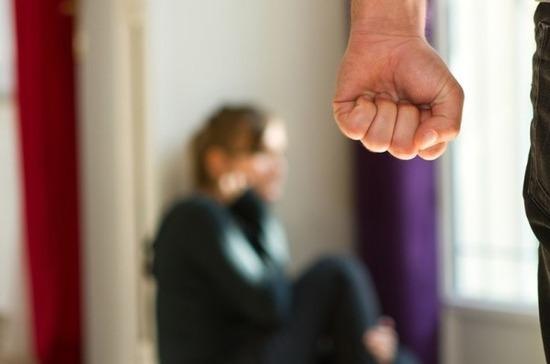 Бить близких пока уголовно наказуемо