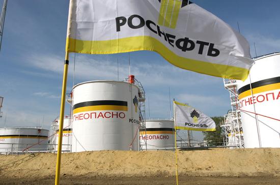 Акции «Роснефти» успешно продали, продолжение следует