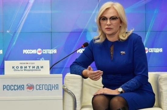 Ольга Ковитиди: в Крым приедет делегация из Бахрейна