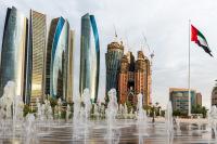 ОАЭ — важнейший партнер России в Персидском заливе