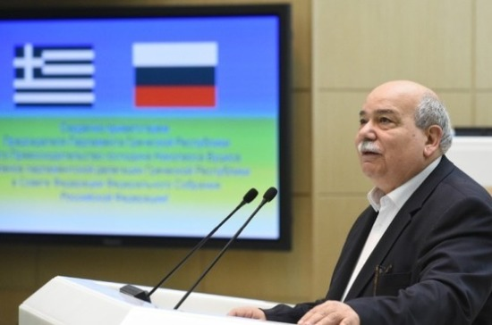 Глава парламента Греции заявил о необходимости диалога между Россией и Евросоюзом