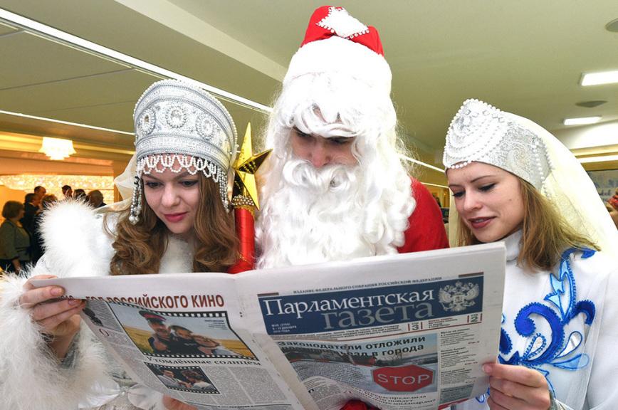 Вместо тамбовского волка к сенаторам пришёл Дед Мороз