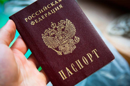 Российское гражданство разыграют в лотерею?