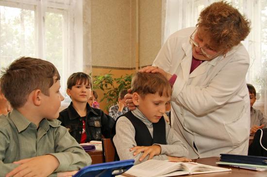 Медкабинеты в школу вернутся не скоро