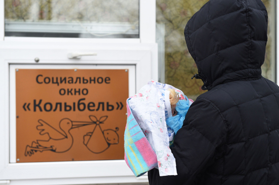 Беби-боксам быть, — считает сенатор Вадим Тюльпанов