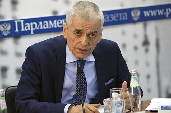 Геннадий Онищенко: никакого «косметического боярышника» нет и быть не может!