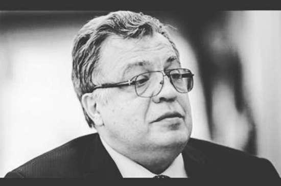 Кто стоит за убийством посла РФ в Турции?