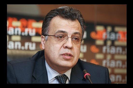 Выстрел в Анкаре направляли из-за океана?