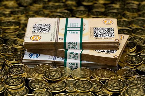 Виртуальные деньги скоро обретут реальные права