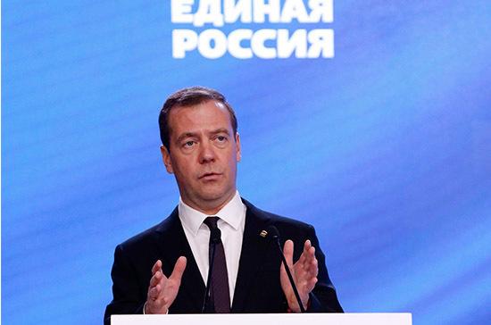 «Единая Россия» повысила дисциплину и рейтинг