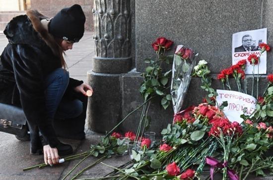 Убийство посла РФ в Турции. Хроника