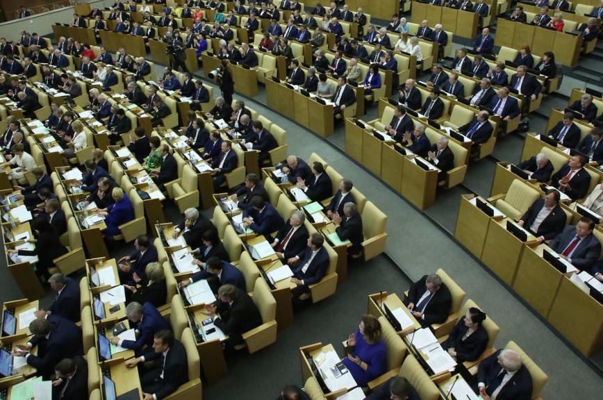 Народные избранники Госдумы ратифицировали соглашение сКиргизией опоставках нефти