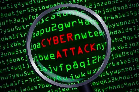 Киберпространство: воевать или предотвращать войны