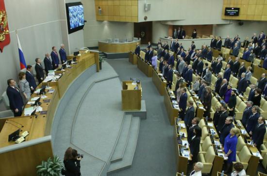 Депутаты Госдумы почтили минутой молчания память Андрея Карлова