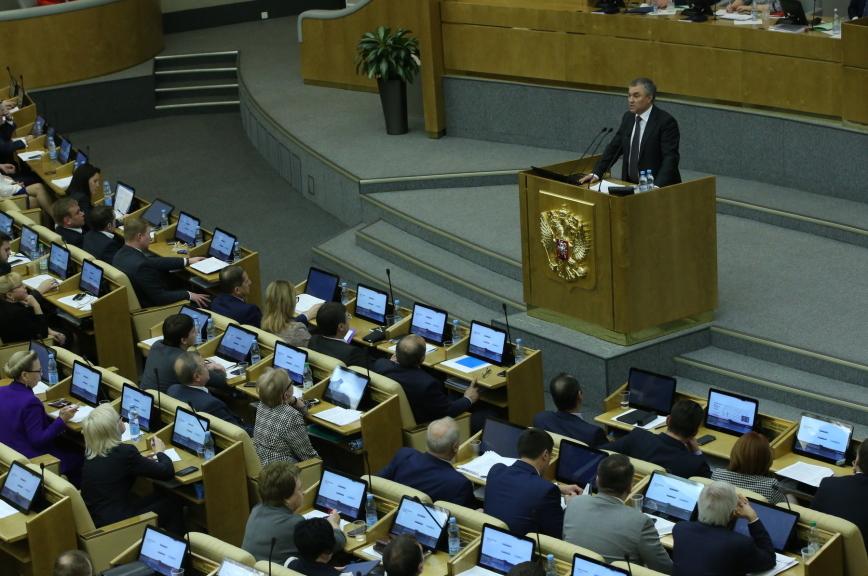 Вячеслав Володин пообещал рассмотреть «залежавшиеся» законопроекты