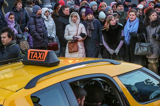 Процедура лицензирования такси может измениться