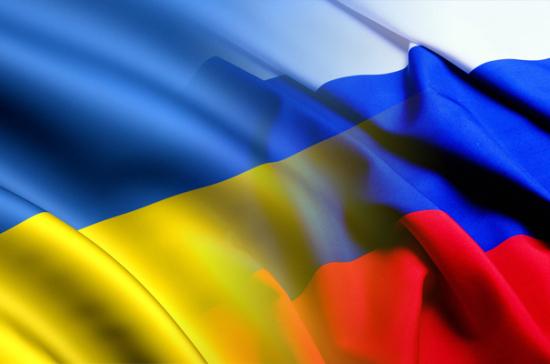 Какими будут отношения России и Украины в 2017 году?