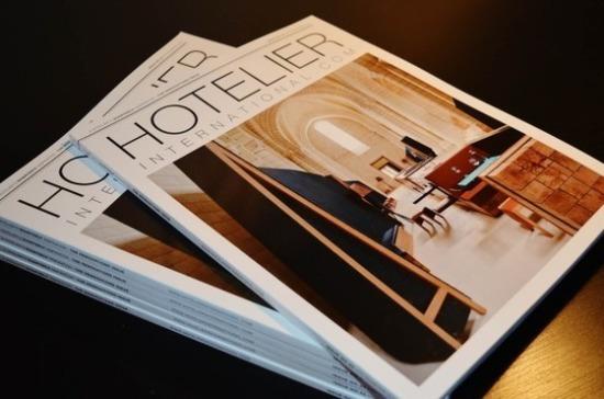 Prime Moscow запускает издание Hotelier International в России