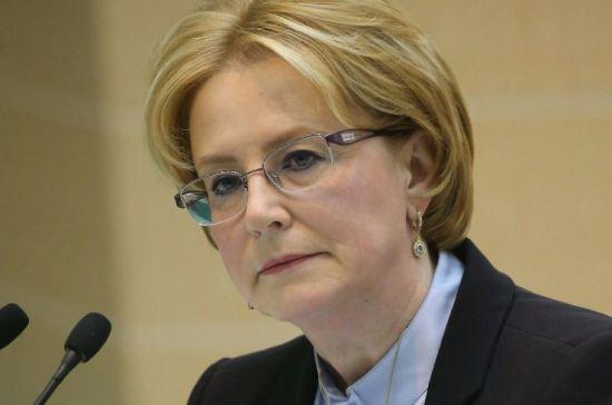 Руководитель Министерства здравоохранения пояснила, почему «Боярышник» останется ваптеках
