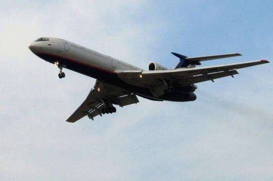 В Сочи разбился военный самолёт Ту-154. Хроника