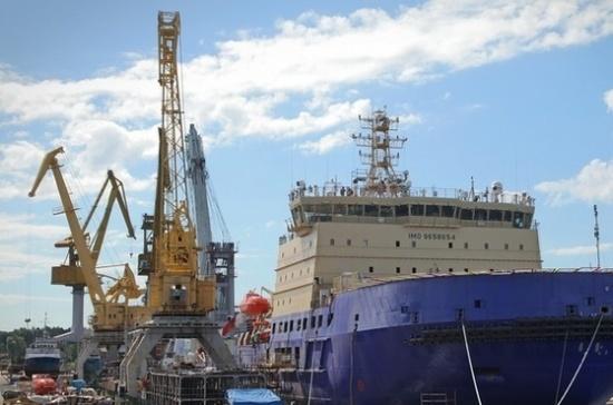 «Росморпорт» получил ледокол нового поколения