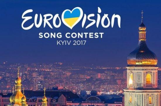 Киев не допустит на «Евровидение» россиян из чёрного списка